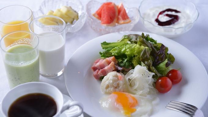 【スタンダード】1泊朝食付き宿泊プラン≪朝食付≫