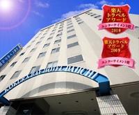 駅 周辺 ホテル 小倉 小倉のホテル・旅館 宿泊予約