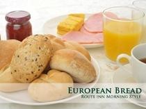 パンはヨーロッパから直輸入