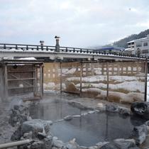 三朝温泉『河原風呂』