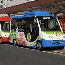 100円循環バス『くる梨』緑・青・赤の3コースで鳥取市内を巡ります。