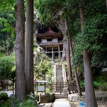 自然の岩穴に建てられた寺院『不動院岩屋堂』