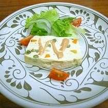 *島豆腐のテリーヌ風(料理一例)