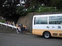 合宿バス送迎