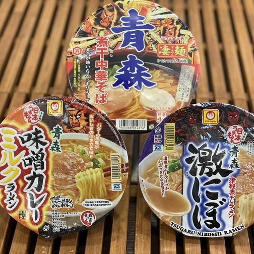 【お夜食やお土産にも!】選べるご当地カップ麺付きプラン◇朝食付き◇