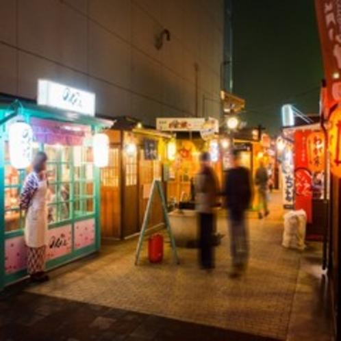 *みろく横丁(徒歩7分)*