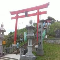 *蕪島神社(車で15分)*