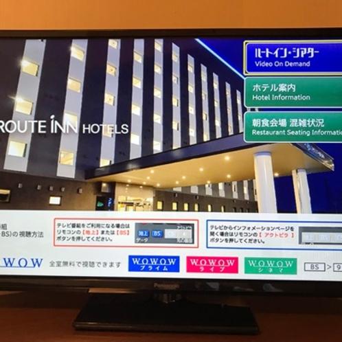 客室テレビトップ画面(朝食の混雑状況も確認できます)