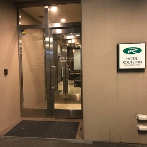 入り口(立体駐車場側)