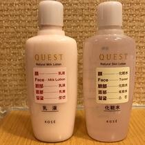 女性大浴場備品(化粧水、乳液)