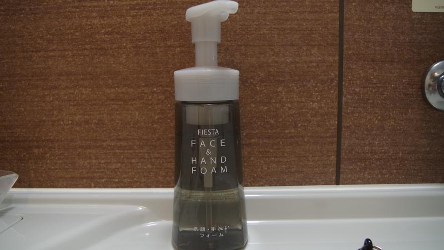 洗顔・ハンドソープ