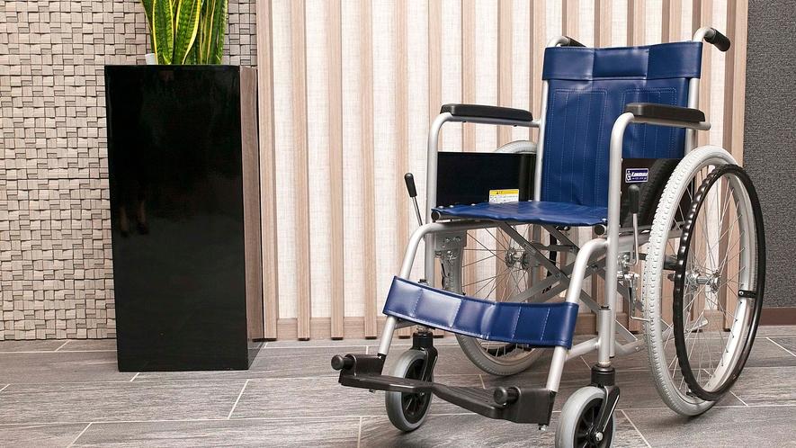 貸出用車椅子
