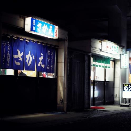 唐津駅アーケード下に並ぶ屋台
