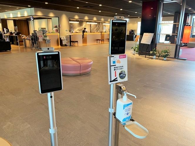 感染症対策:ホテル入り口には非接触型検温サーモグラフィーカメラを設置しております。