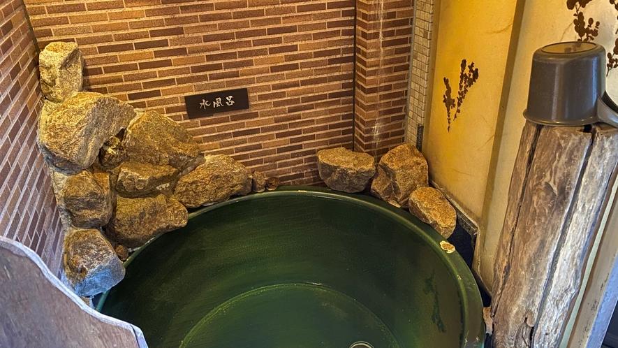 【女子】水風呂(水温:16~17℃)