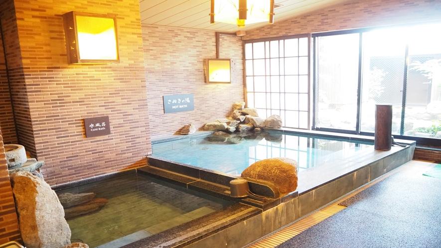 【男子】内風呂(湯温:40~42℃)