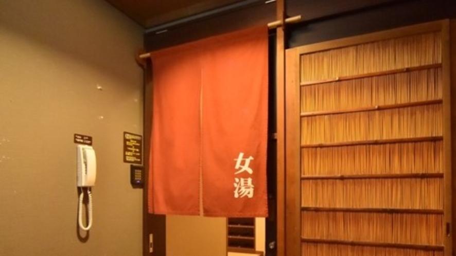 9階男女別天然温泉「樽前の湯」営業時間15:00~翌10:00