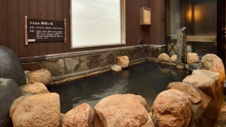 女子露天風呂(42℃~43℃)
