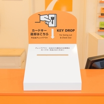 ◆カードキー回収BOX◆ 客室カードキーをこちらのBOXにご返却いただくだけでチェックアウト完了♪