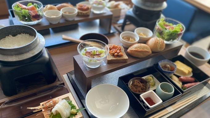 【夏旅セール】【夕食・朝食付】Concordiaディナー付