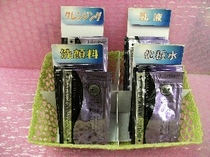 アメニティ(洗顔料・化粧水・乳液・クレンジング)