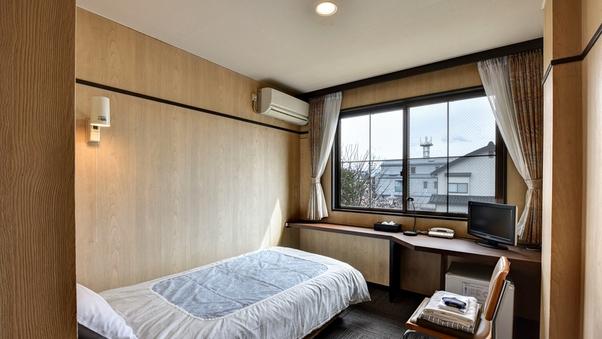 【禁煙洋室シングル12平米/ユニットバス&トイレ付】