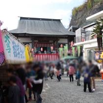 *【周辺】時期によっては、地域のお祭りも楽しむことができます。