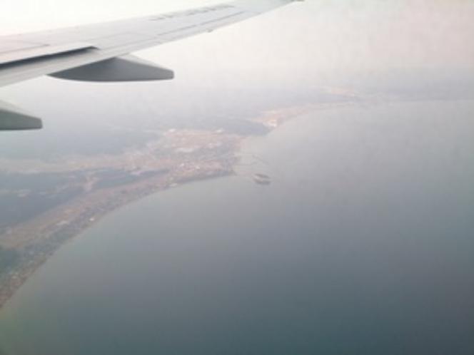空から見附島