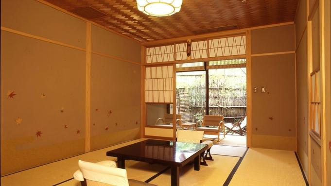 【個室食事処限定】香雲館でゆったり流れる静寂な自分時間を・・・1泊2食ひとり旅プラン