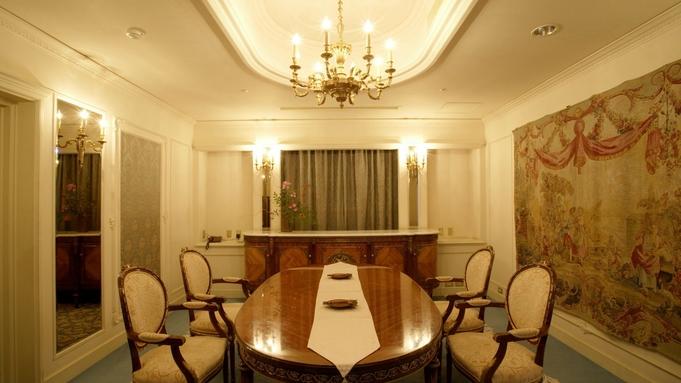 【当館人気】そこには贅沢な時空間あり・・。『金閣』『銀閣』という貴賓室にスティするスタンダードプラン