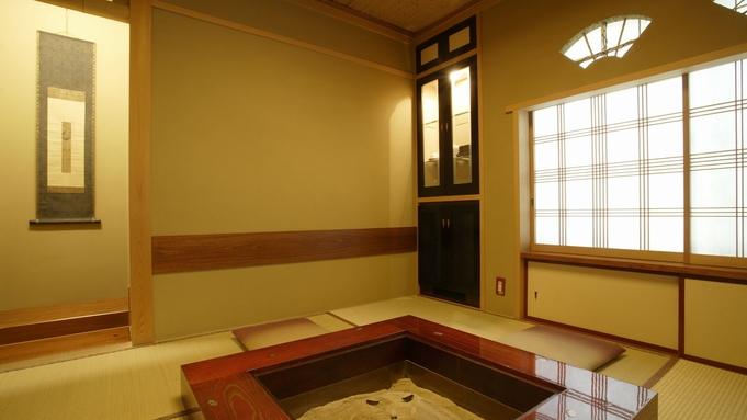 【お部屋食限定】香雲館でゆったり流れる静寂な自分時間を・・・1泊2食ひとり旅プラン