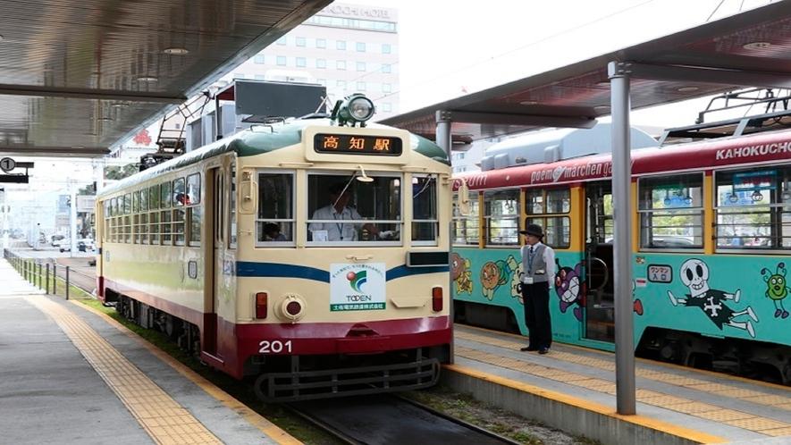 【駅へのアクセス】路面電車「高知駅前」