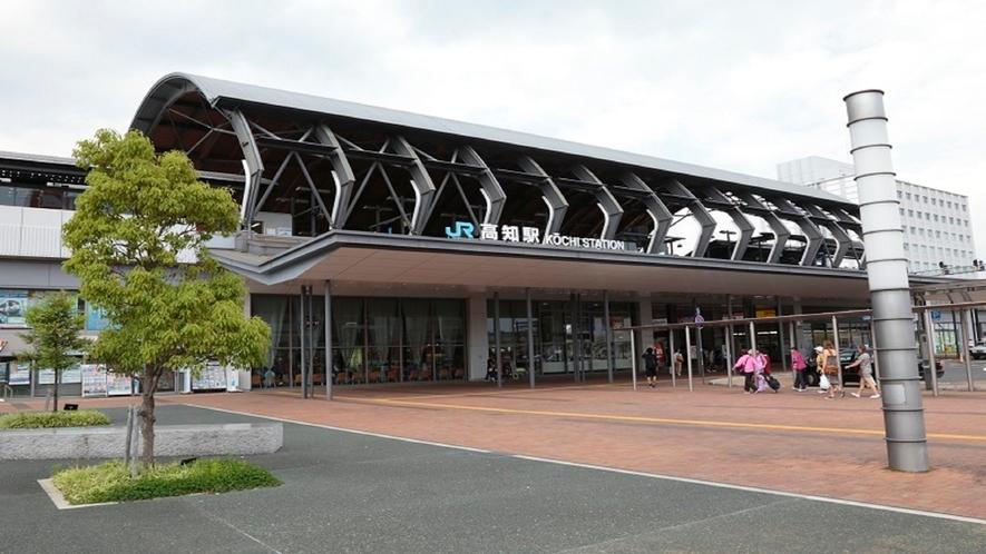 【駅からのアクセス】JR高知駅