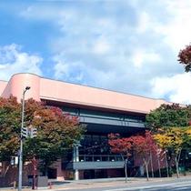 青森市文化会館