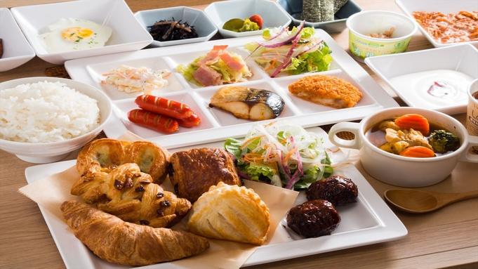 【当日限定】当日のご予約でお得に!☆焼きたてパン朝食ビュッフェ付