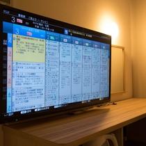40型大型TVを採用