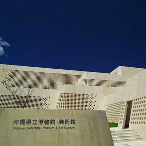 沖縄県立博物館・美術館☆徒歩10分