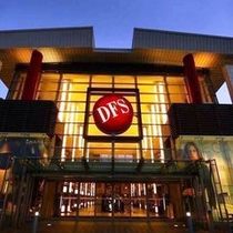 国内唯一の免税店★DFS
