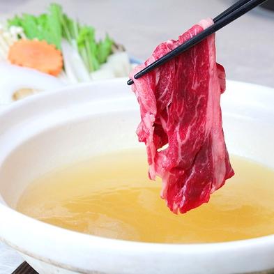 【お料理グレードアップ】今夜は、国産牛しゃぶしゃぶでヘルシーにガッツリ!!プラン☆☆
