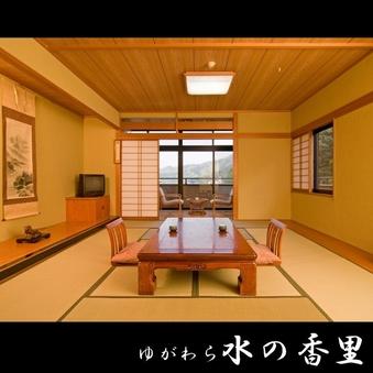 和室10畳【夕食・朝食共に会場食/ウォシュレットトイレ付】
