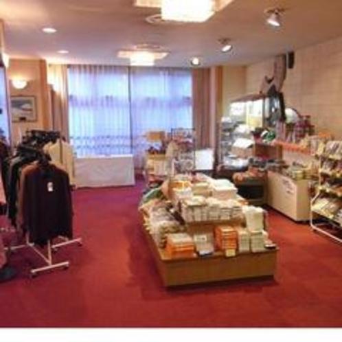 1階売店コーナー【全商品一割引でご案内しています】