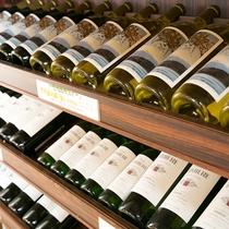 山梨といえばワイン!様々なワインを取り揃えております。