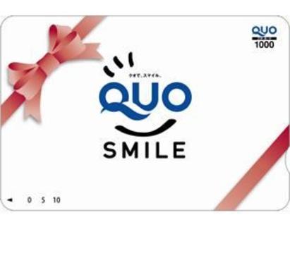☆゜+。もらって嬉しい♪QUOカード(1000円)プラン【無料朝食】