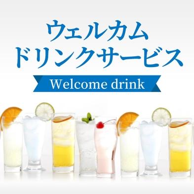 提携飲食店で使える夕食食事券1000円分付【無料朝食付】