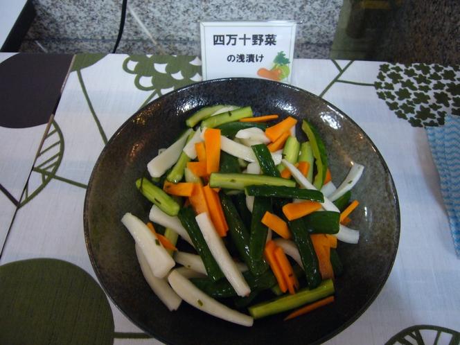 四万十野菜の浅漬け