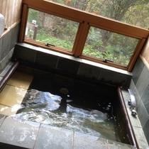 【お風呂】石のお風呂。