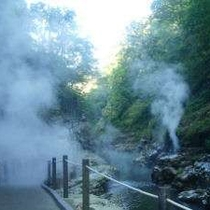 ■小安峡大噴湯