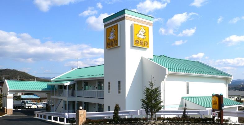 ファミリーロッジ旅籠屋・土岐店