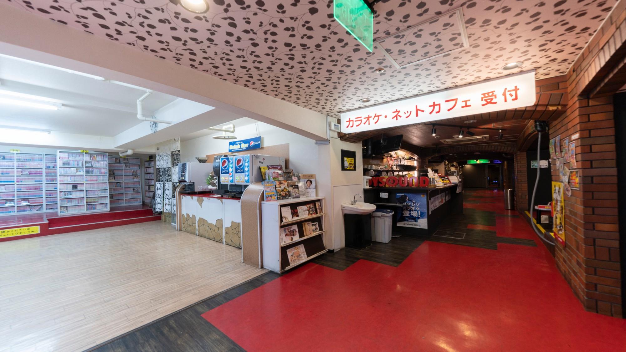 設備|カラオケ&ネットカフェ