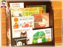 ロビーに絵本をご用意しております♪お部屋で読む際は、絵本カードをフロントまでお持ちくださいませ。